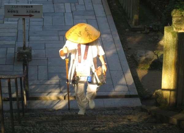 Henro Walker Shikoku