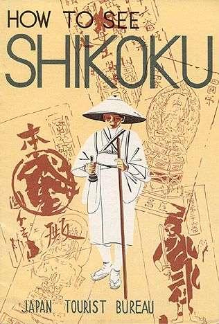 Shikoku Japan Tourist Bureau
